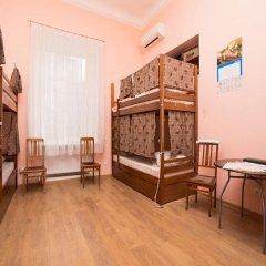 Центро Хостел Кровать в общем номере с двухъярусными кроватями фото 6