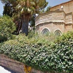 German Colony Garden Израиль, Иерусалим - отзывы, цены и фото номеров - забронировать отель German Colony Garden онлайн