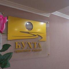 Гостиница Bukhta Guest House интерьер отеля