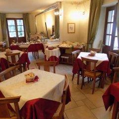 Отель B&B Locanda Del Mulino Италия, Боргомаро - отзывы, цены и фото номеров - забронировать отель B&B Locanda Del Mulino онлайн питание фото 3