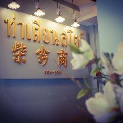 Отель Tha Tian Store Бангкок интерьер отеля