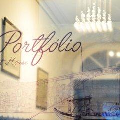 Отель Portfolio Guest House интерьер отеля фото 2