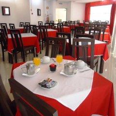 Hotel Apartamento Foz Atlantida Монте-Горду помещение для мероприятий