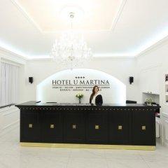 Hotel U Martina - Smíchov спа