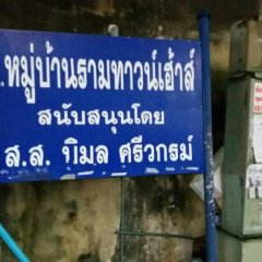Отель BB GuestHouse Таиланд, Бангкок - отзывы, цены и фото номеров - забронировать отель BB GuestHouse онлайн парковка