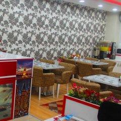 Avcilar Inci Hotel развлечения