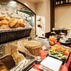 Отель Centro Hotel Boutique 56 Германия, Гамбург - 3 отзыва об отеле, цены и фото номеров - забронировать отель Centro Hotel Boutique 56 онлайн питание