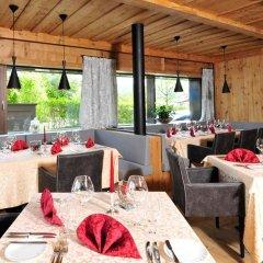 Отель Gasthof Kirchsteiger Горнолыжный курорт Ортлер питание