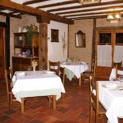 Hotel Rural El Adarve Мадеруэло питание фото 3
