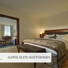 Отель Mont Cervin Palace 5* Люкс с различными типами кроватей фото 9