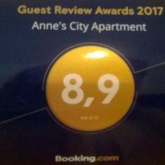 Апартаменты City Apartment Ювяскюля