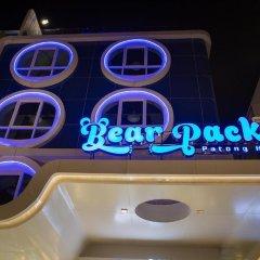 BearPacker Patong Hostel развлечения