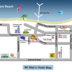 Отель MR.MAC'S Паттайя питание фото 2