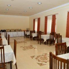 Отель Aragats Сагмосаван помещение для мероприятий