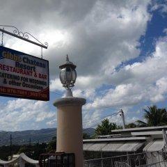 Отель Gibbs Chateau Ямайка, Монтего-Бей - отзывы, цены и фото номеров - забронировать отель Gibbs Chateau онлайн