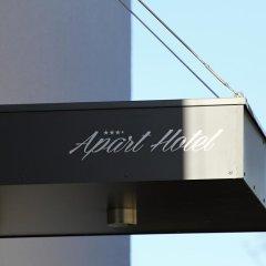 Apart Hotel Jablonec Яблонец-над-Нисой балкон