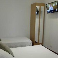 Отель Mar Dos Azores Стандартный номер фото 15