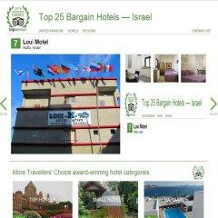 Loui Hotel Израиль, Хайфа - отзывы, цены и фото номеров - забронировать отель Loui Hotel онлайн городской автобус