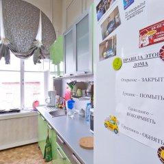 Ярослав Хостел питание