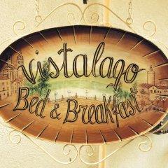 Отель B&B Vistalago Неми развлечения