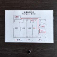 Reality Hakata 2 Hotel Хаката интерьер отеля