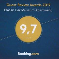 Апартаменты Classic Car Museum Apartment с домашними животными