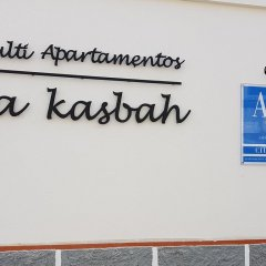Отель Casa Jerez Alameda del Banco Испания, Херес-де-ла-Фронтера - отзывы, цены и фото номеров - забронировать отель Casa Jerez Alameda del Banco онлайн интерьер отеля