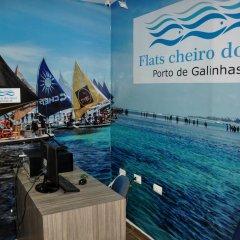 Отель Suites Cheiro do Mar сауна