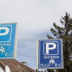 Отель Villa Mali Raj парковка