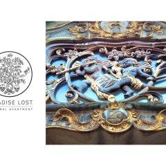 Отель Paradise Lost питание
