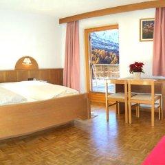 Hotel Alpenhof Стельвио комната для гостей