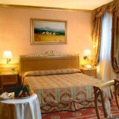 Andreola Central Hotel 4* Стандартный номер с различными типами кроватей
