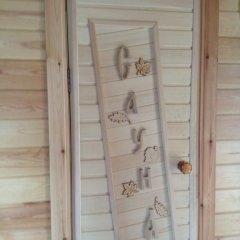 Гостиница Guest House Zarechye 18 Бунгало с разными типами кроватей фото 11
