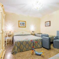 Hotel Mercurio 3* Стандартный номер с различными типами кроватей