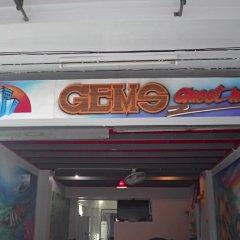 Отель Gems Guesthouse Таиланд, Краби - отзывы, цены и фото номеров - забронировать отель Gems Guesthouse онлайн развлечения