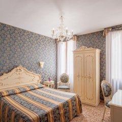 Il Mercante Di Venezia Hotel 3* Номер с общей ванной комнатой с различными типами кроватей (общая ванная комната)