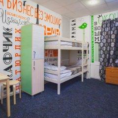 Хостел 338 Кровать в женском общем номере с двухъярусной кроватью фото 6