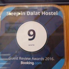 Sleep In Dalat Hostel Далат питание фото 2