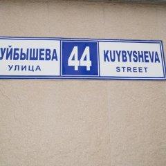 Гостиница Holiday Home On Kuybysheva Коттедж с различными типами кроватей фото 5