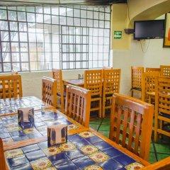 Hotel Arboledas Expo питание фото 3