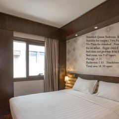 Mark Inn Hotel Deira 2* Стандартный номер с различными типами кроватей фото 4
