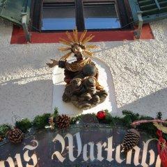 Отель Haus Wartenberg Зальцбург с домашними животными