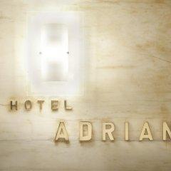 Adrian Hotel сауна