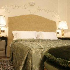 Гостиница Савой 5* Президентский люкс с разными типами кроватей фото 3
