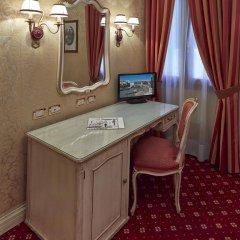 Отель Antiche Figure 3* Улучшенный номер фото 5