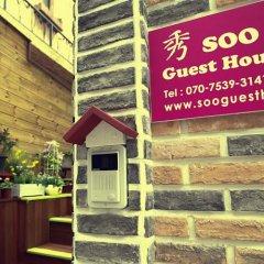 Отель Soo Guesthouse развлечения