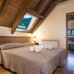 Отель Aparthotel La Vall Blanca 2* Апартаменты разные типы кроватей фото 3