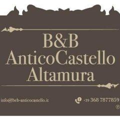 Отель B&B Antico Castello Альтамура спортивное сооружение