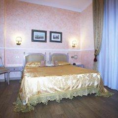 Отель Doria 3* Стандартный номер фото 11
