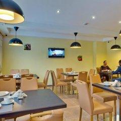 Гостиница Gorki Apartments в Домодедово отзывы, цены и фото номеров - забронировать гостиницу Gorki Apartments онлайн питание фото 3
